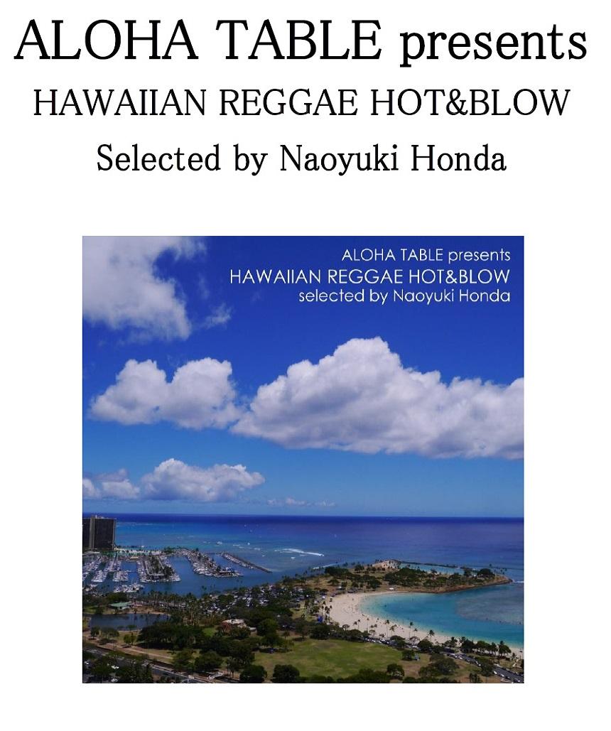 hawaiiCD.jpgのサムネール画像のサムネール画像
