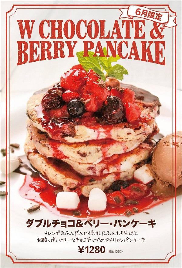 2017.06.pancake-top2.jpg