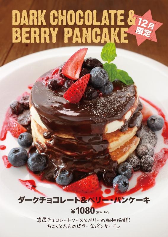 darkchocolate&berry.jpg